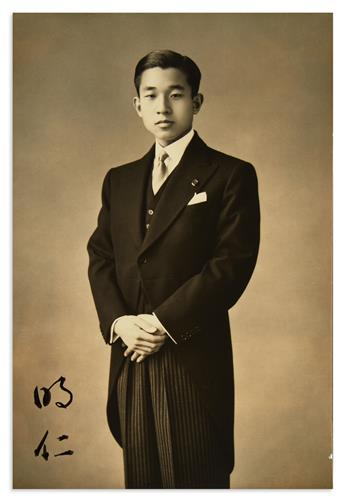 AKIHITO; EMPEROR OF JAPAN. Photograph Signed, in Japanese,