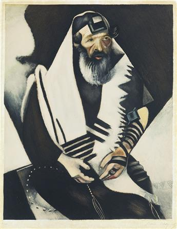 MARC CHAGALL (after) The Praying Jew (Rabbi of Vitebsk)