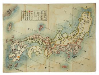 (JAPAN -- PERRY.) Gashu Koku Shokan Wakai.