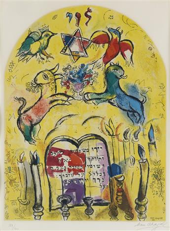 MARC CHAGALL (after) Jerusalem Windows: The Tribe of Levi