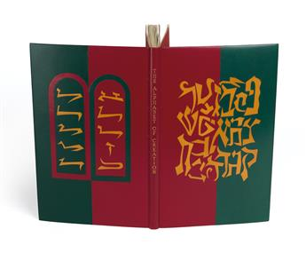 SHAHN, BEN / PAUL BONET. The Alphabet of Creation: An Ancient Legend from the Zohar.