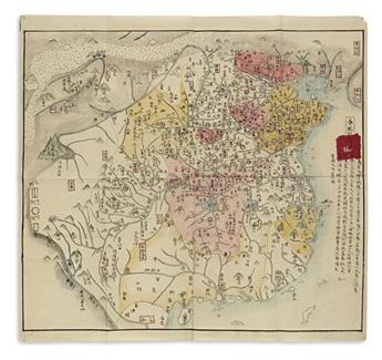 (OPIUM WAR.) Japanese Opium War manuscript report.