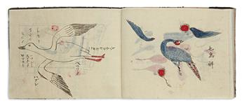 (JAPAN -- COOKERY.) Manuscript album depicting butchering techniques and preparation of fowl.