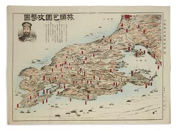 (RUSSO-JAPANESE WAR.) Ryojun Hoi Kogeki Zu (Map and View of Attack on Ryojun).