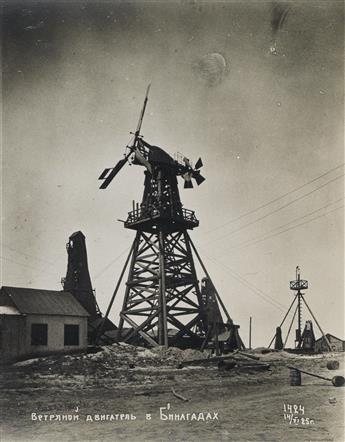 (AZERBAIJAN--BAKU OIL FIELDS) A fascinating and important album with 74 photographs documenting oil production in the sprawling fields