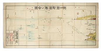 (WORLD WAR II.) Genkon No Kowan Bogyo Ichirei.