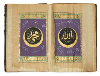 (MANUSCRIPT.)  [Miscellaneous chapters of the Quran, with associated prayers.]  Illuminated manuscript in Arabic on paper.  Nd.