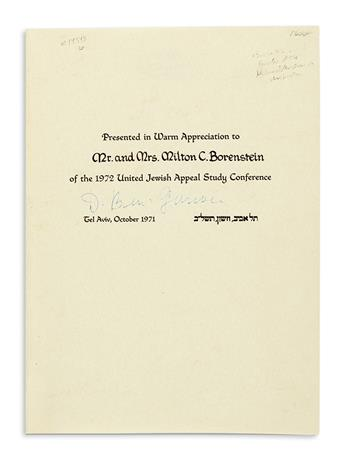 (ISRAEL.) BEN GURION, DAVID. Israel: A Personal History. Signed on the front free endpaper, below a printed presentation to Mr. and Mr