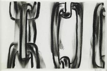 GARY SIMMONS (1964-   ) Untitled (Chains).
