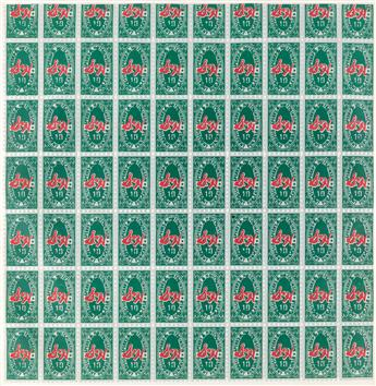 ANDY WARHOL S&H Green Stamps.
