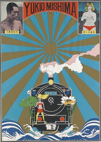 TADANORI YOKOO (1936- ). YUKIO MISHIMA / [THE AESTHETICS OF END.] 1966. 40x28 inches, 101x73 cm.