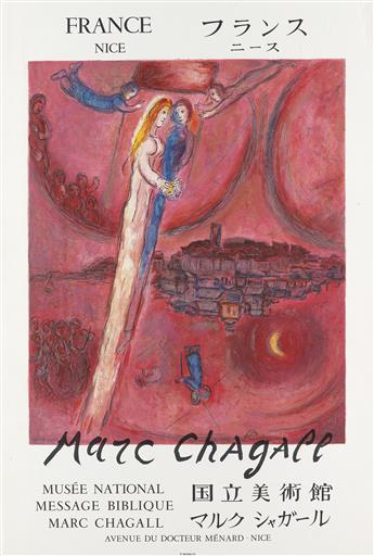 DAPRÈS MARC CHAGALL (1887-1985). [ART EXHIBITIONS.] Group of 10 posters. 1962-1987. Sizes vary.