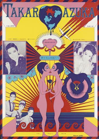 TADANORI YOKOO (1936- ). TAKARAZUKA / GRAND REVUE. 1966. 40x28 inches, 101x72 cm.