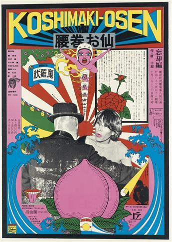 TADANORI YOKOO (1936- ). KOSHIMAKI - OSEN. 1966. 42x31 inches, 108x78 cm.