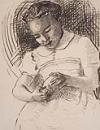 JAMES AMOS PORTER (1905 - 1970) The Piggy Bank.