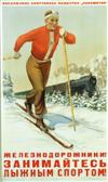 N. V. VASSILYEV (DATES UNKNOWN). [RAILROAD WORKERS PARTICIPATE IN WINTER SPORTS.] 1951. 35x21 inches, 89x53 cm.