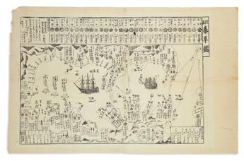 (JAPAN.) [U.S. Commodore Matthew Perrys arrival in Japan, July 8th, 1853.]